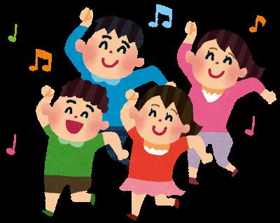 dance_family