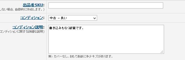 20141118_200519