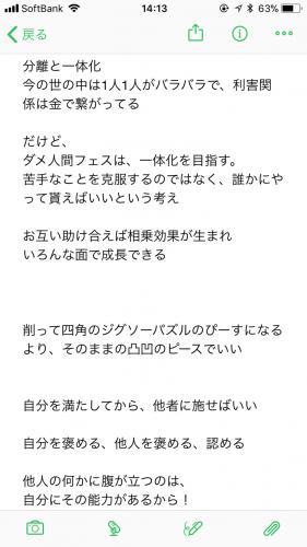 IMG_8332