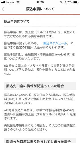 IMG_0774